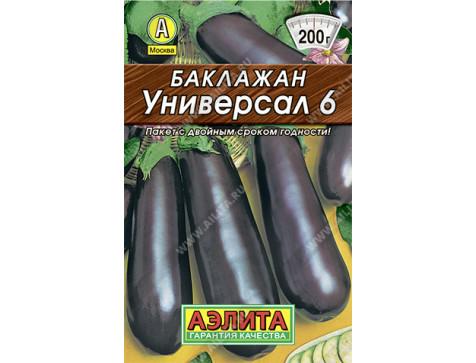 Баклажан Универсал 6   Семена